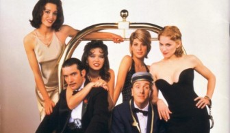 Review: Four rooms (1995)